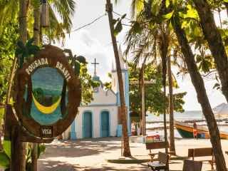 1564433021-pousada-em-praia-do-forte-bahia-brasil-home.jpg